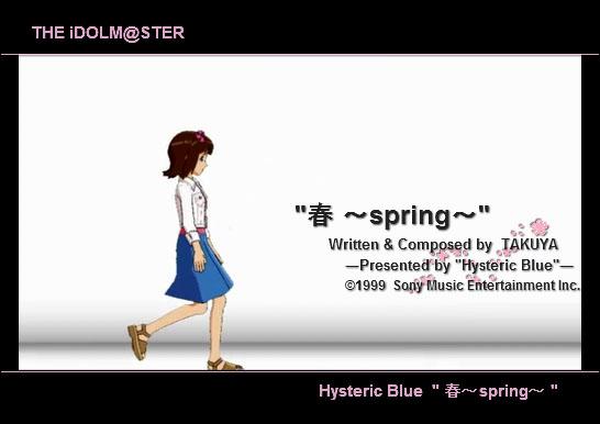 春_ED03