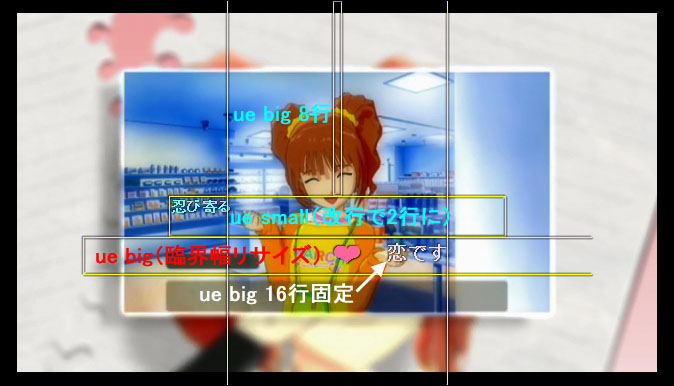 乙女学入門 0:52-57