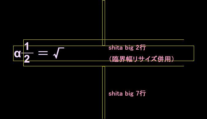乙女学入門 2:44(shita位置決め)