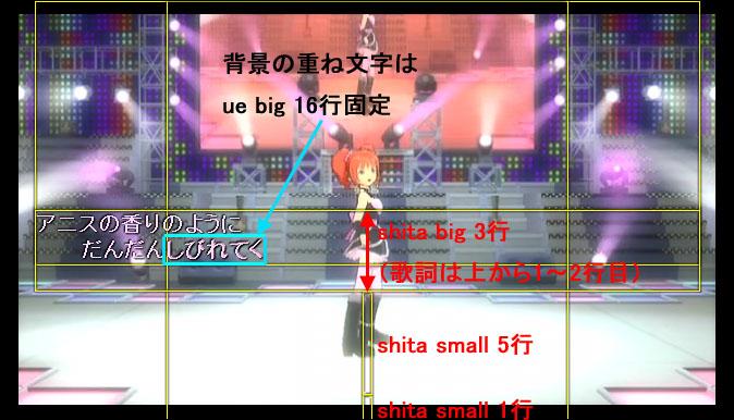 乙女学入門 3:46_2