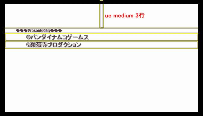 PSPS_ED01_ue.jpg