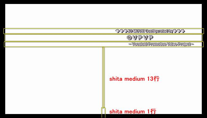PSPS_ED02_shita.jpg