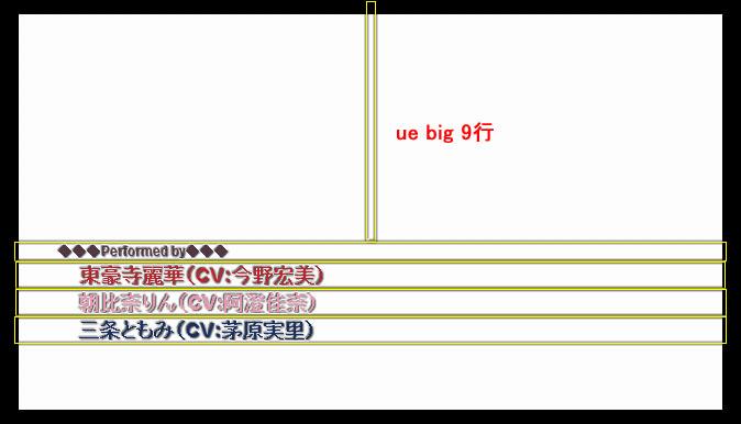 PSPS_ED03_ue.jpg