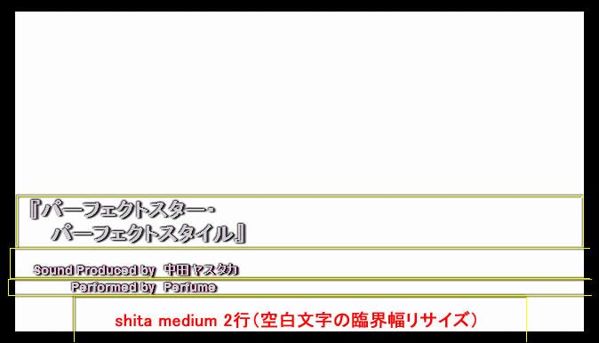 PSPS_ED04_shita.jpg