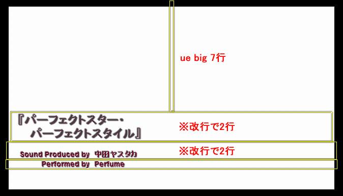 PSPS_ED04_ue.jpg