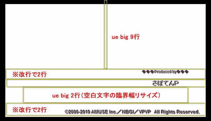 PSPS_ED05_ue.jpg