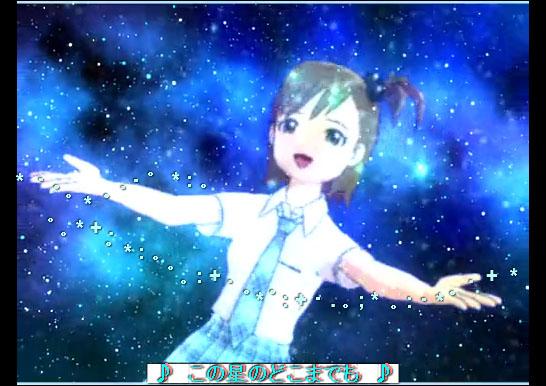 Starlight_Trace01.jpg