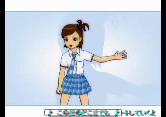 Starlight_lyric_teleport01.jpg
