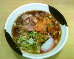 1 きし麺