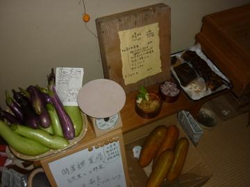 野菜量り売り