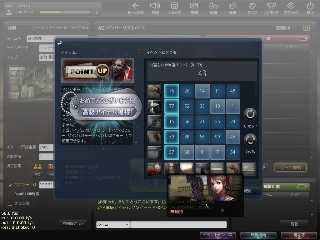 Snapshot_20120101_1933390.jpg