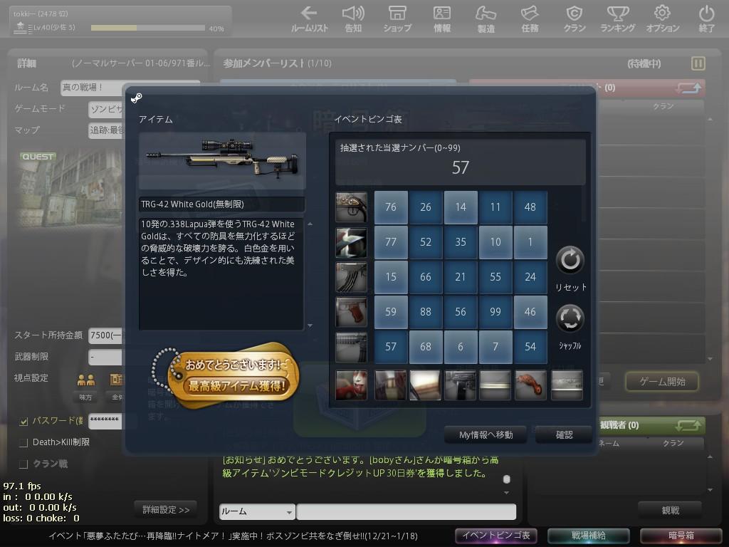 Snapshot_20120101_2012100.jpg