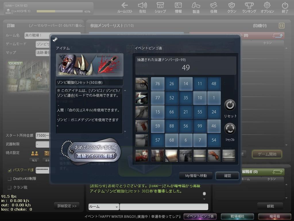 Snapshot_20120101_2012460.jpg