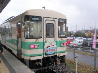 P3070219.jpg