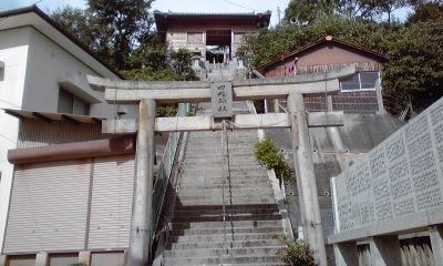 四柱神社入口