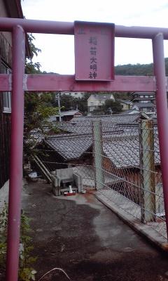 四柱神社横稲荷