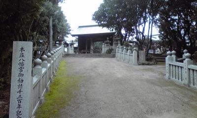 本庄八幡宮