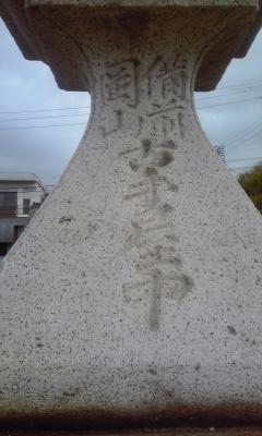 石灯籠丸亀3