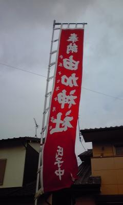 御供所町由加神社2