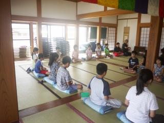 寺子屋体験5日目 最後の坐禅