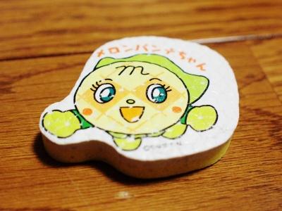 おもちゃ130227