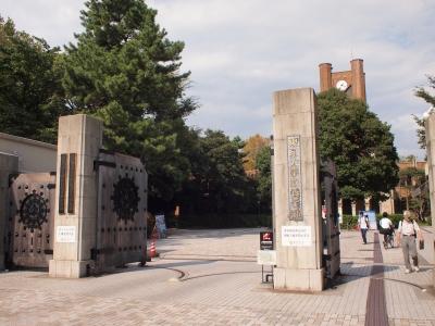 東京大学121006