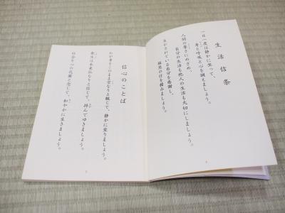 経本1211062