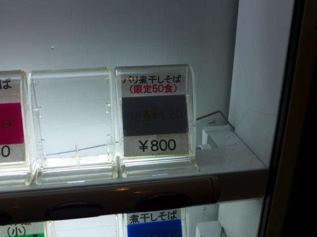 P1160461.jpg
