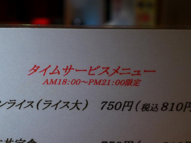 P1160676.jpg