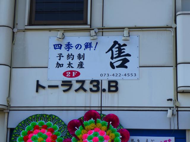 P1170734.jpg