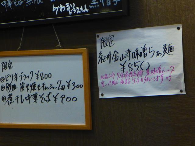 P1180445.jpg