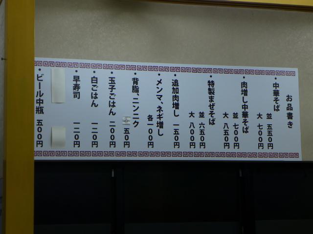 P1180850.jpg