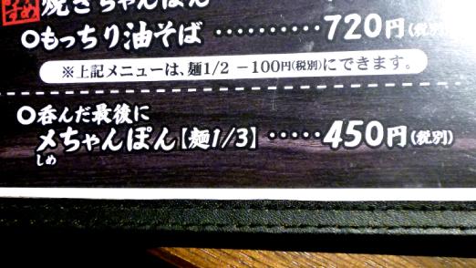 P1190034.jpg