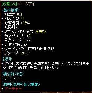 矢12.09.04[08]