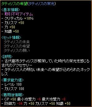 首12.09.04[03]