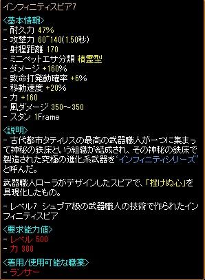 槍12.09.04[09]