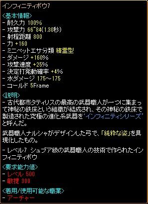 弓12.09.05[00]