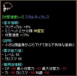 20120919095019fbf.jpg