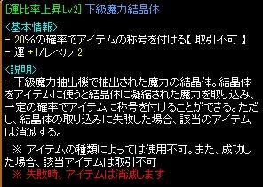 20120922152217571.jpg