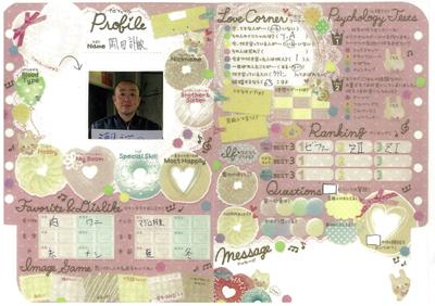 TANJYO-BI320140113.jpg