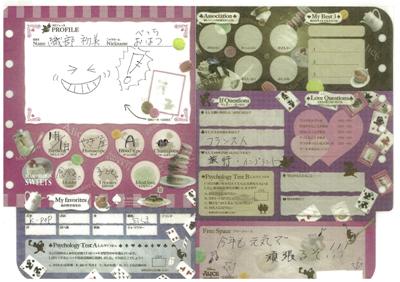 TANJYO-BI420140113.jpg