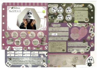 TANJYO320140203.jpg