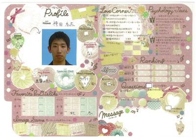 TANJYO420140203.jpg