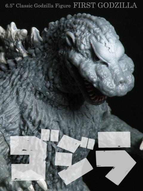 65inch-Godzilla66+.jpg