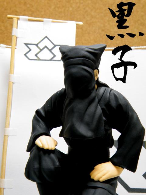 SHF-ShinkenRed-kuroko+.jpg