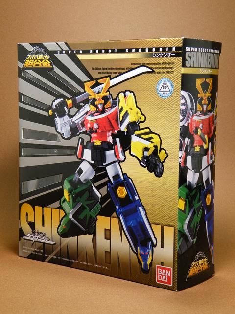 SR-SHINKENOH-2.jpg