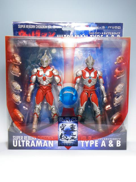 SRC-ULTRAMAN-B_3.jpg