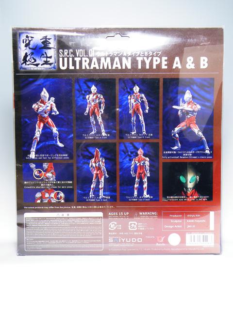 SRC-ULTRAMAN-B_5.jpg