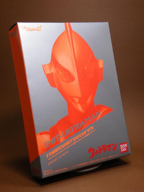 UA-Imit-Ultraman1.jpg