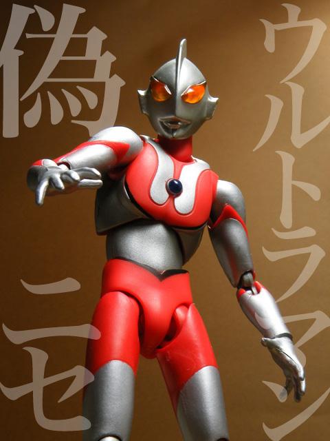 UA-Imit-Ultraman28+.jpg